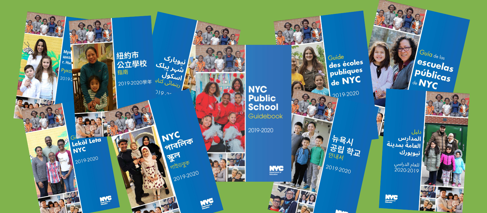 NYC Public School Guidebook Now Available